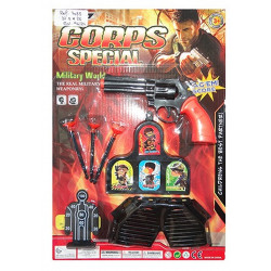 PANOPLIE FORCES SPECIAL